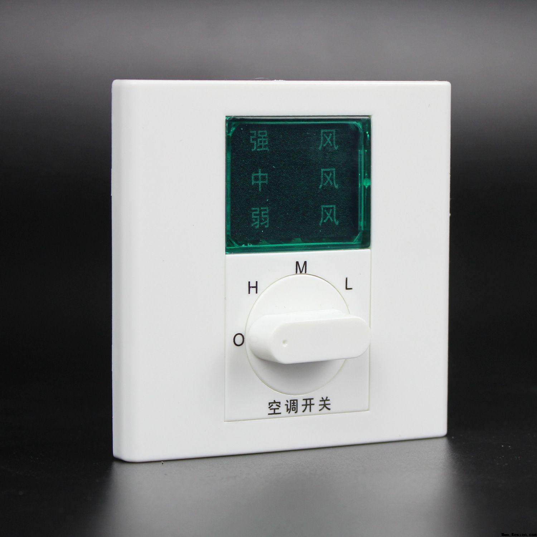 YK-303空调开关控温三速开关