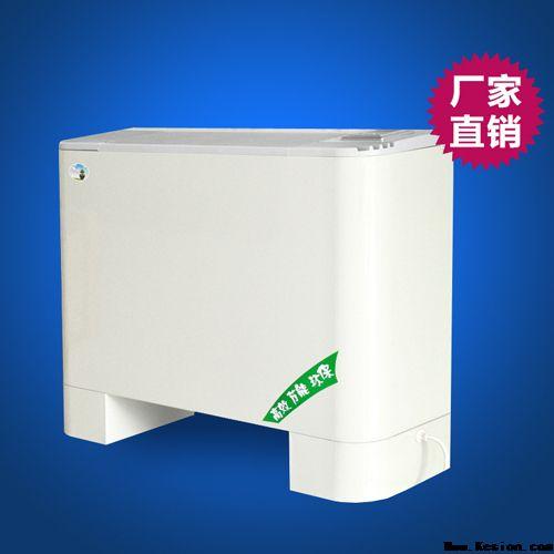 欧式立式明装风机盘管空调机组