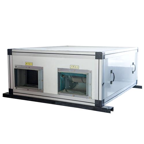 吊顶式热回收空气处理机组