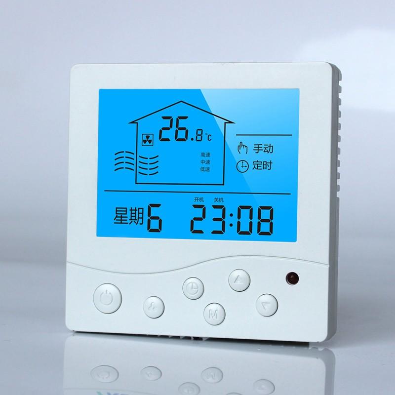 新风机液晶温控器开关