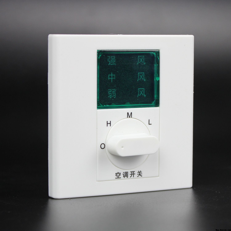 中央空调开关分类