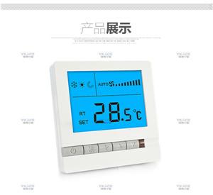 中央空调温控器的作业流程