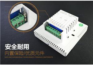 中央空调温控器的好处和应用期限是多久?凯亿空调控制器