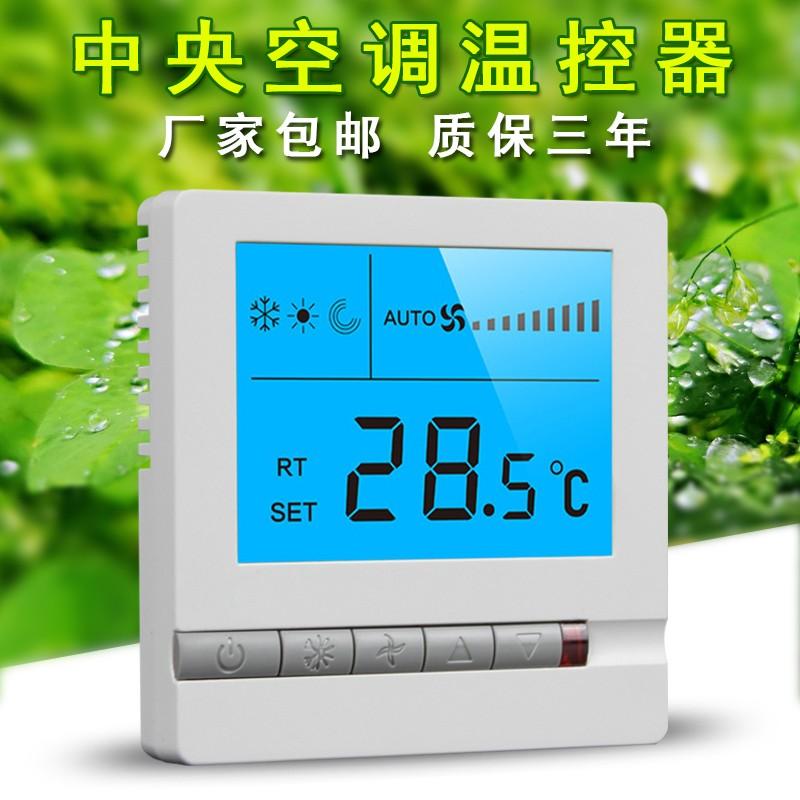 需要每天检查风机盘管温控器的温
