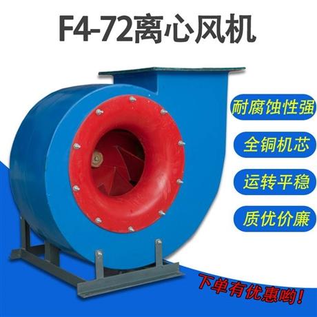 蜗牛式离心风机的用途及结构简介