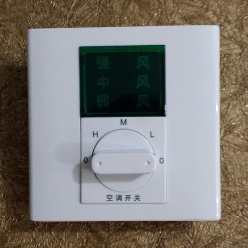 中央空调控制器操作方法