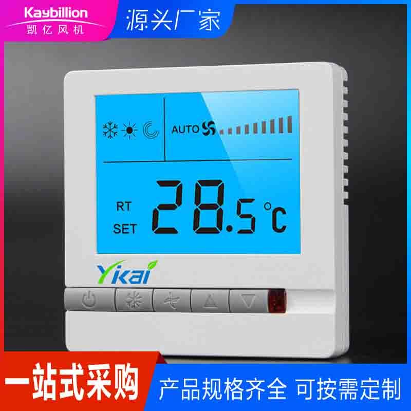 温控器温度检测方法介绍